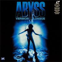 Avatar - Blu Ray - Page 3 Abyss_vl