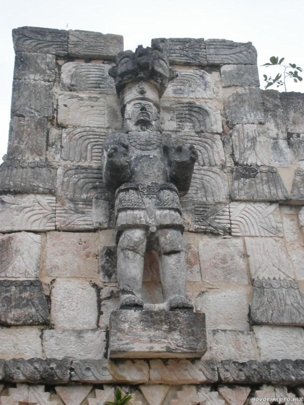 Цивилизация Майя. Barberini-19