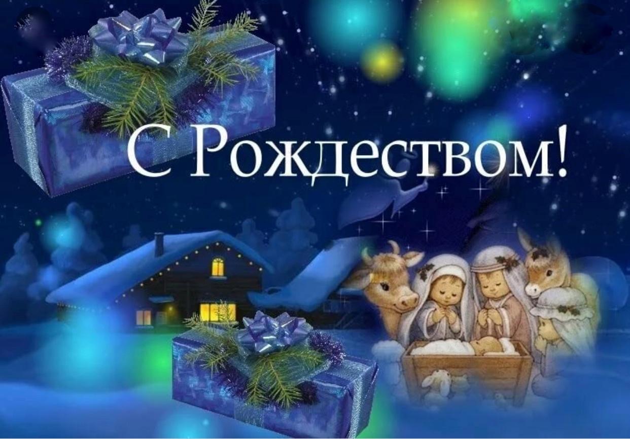 Новогодние поздравления форумчан - Страница 3 Dc702b4ae5427ea882aa140aba153d0f