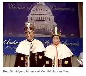 "MOON ""ΣΕΛΗΝΗ"" ΚΩΔ.777 ΚΟΡΕΑ Sun-myung-moon-wife"