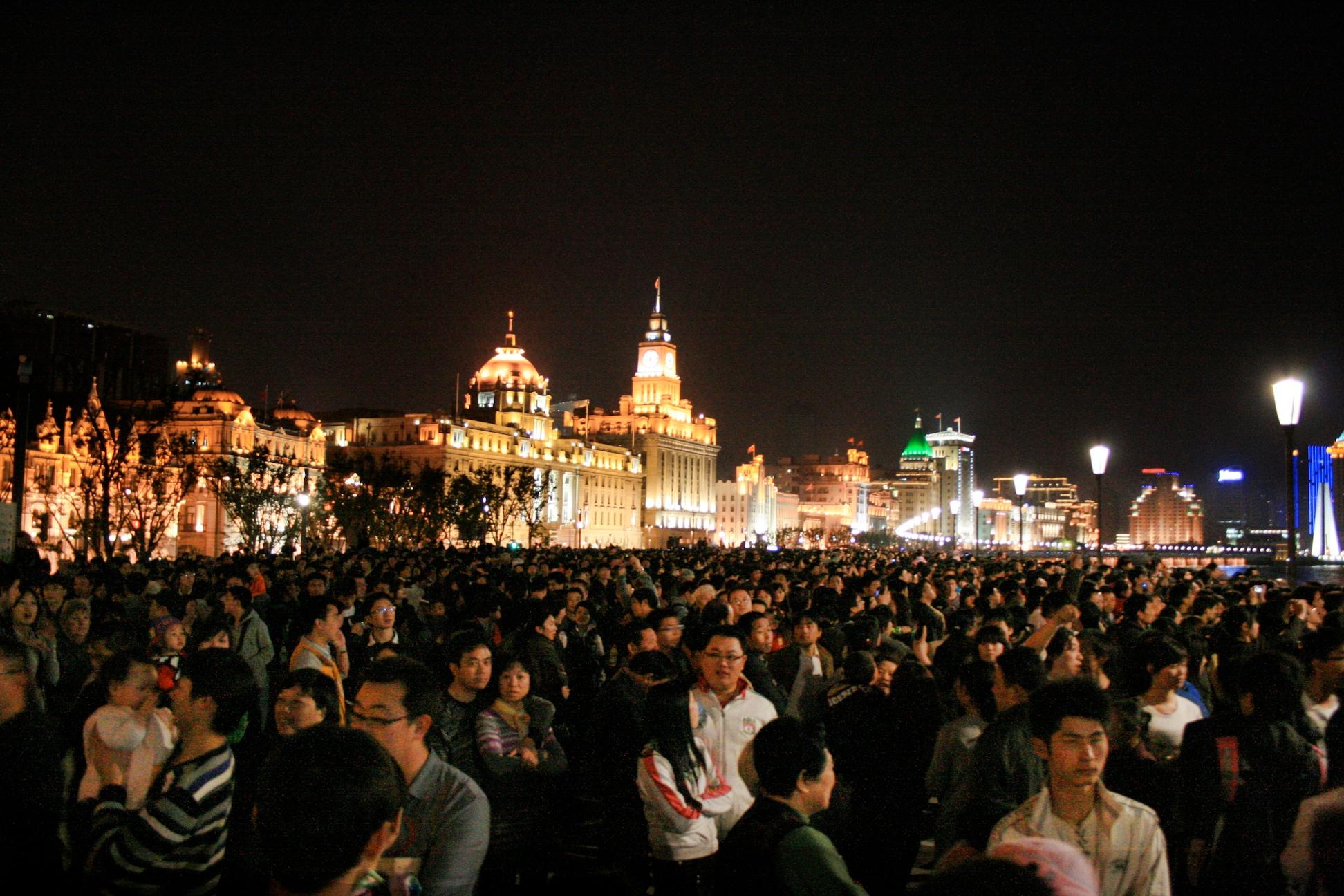 Narodna Republika Kina - Page 5 Bund-Crowd