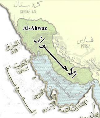 الأحوازيون أفقر شعـب على أغنى أرض في العالم Ahwaz-Map13-copy3