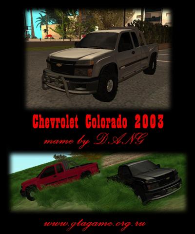 Car Mods request Chegghvvy