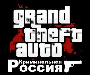 San Andreas Multiplayer adaptations Logo_urm_cr