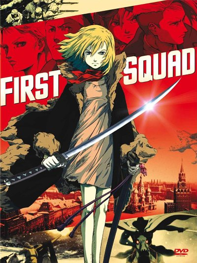 FILMS D'ANIMATION First-squad-le%20moment-de-verite-2