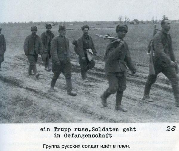 soldats soviétiques 106