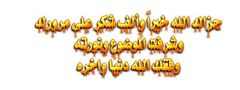 نص التعديلات الدستورية لمصر 2019 4837alsh3er
