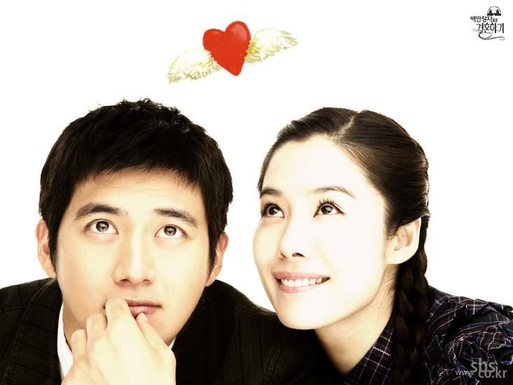 Сериалы корейские - 3 - Страница 5 Photo12262