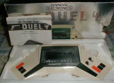 les recherches du tonton  Bandai-DuelBox