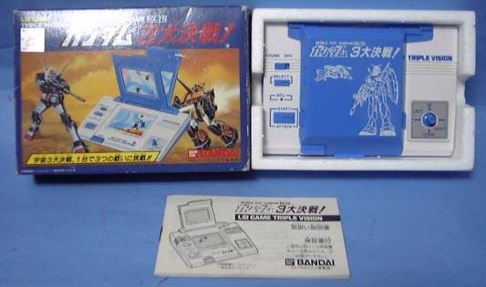 Meilleurs jeux Game & Watch ? Bandai-GundamTripleBox