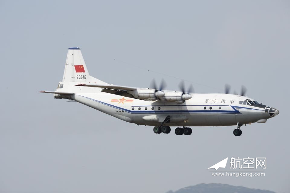 Zhuhai 2014 (11 au 16 Novembre) -  Airshow China 2014      20141105013209858