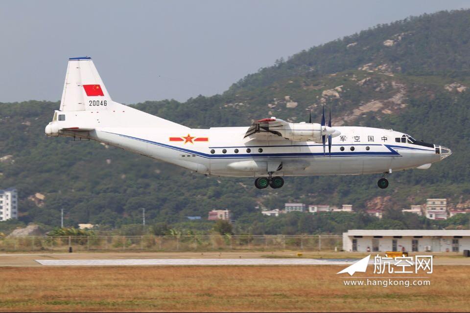 Zhuhai 2014 (11 au 16 Novembre) -  Airshow China 2014      20141105013210390