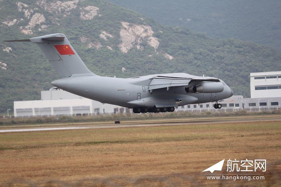 Zhuhai 2014 (11 au 16 Novembre) -  Airshow China 2014      20141105015747624