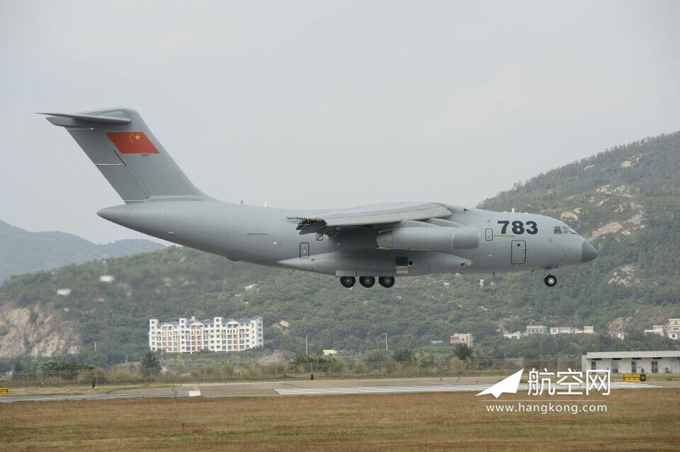 Zhuhai 2014 (11 au 16 Novembre) -  Airshow China 2014      20141105015748742