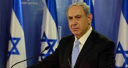 Israel Ja - Palästina Nein! - Seite 15 051015081816-b1-