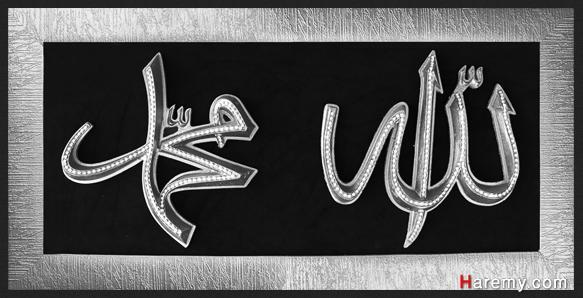 براويز ايات قرأنيه - تحف وانتيكات اسلاميه لتزين حوائط بيتك باجمل واسمى كلمات - برواز حائط اسماء الله الحسنى 13521538235