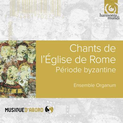 Monodie grégorienne - polyphonie médiévale - Page 2 1951218_G