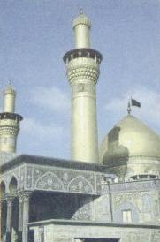 سيرة الامام الحسين(عليه السلام) Alhussein