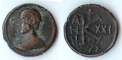 Bizantina - Mala imitación de un Follis Bizantino 4