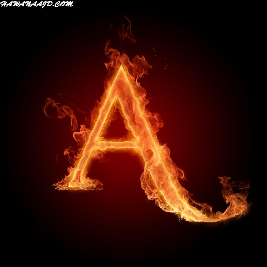 حروف بالنار A