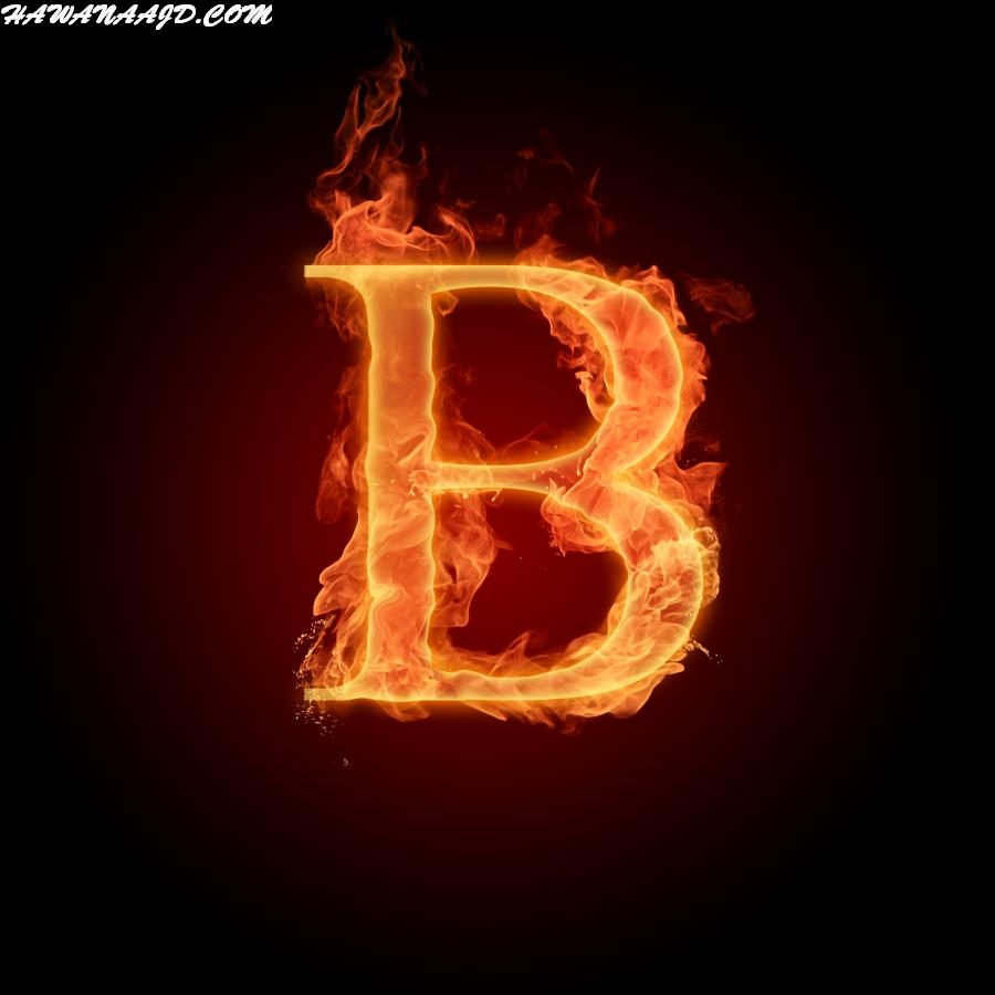 حروف بالنار B