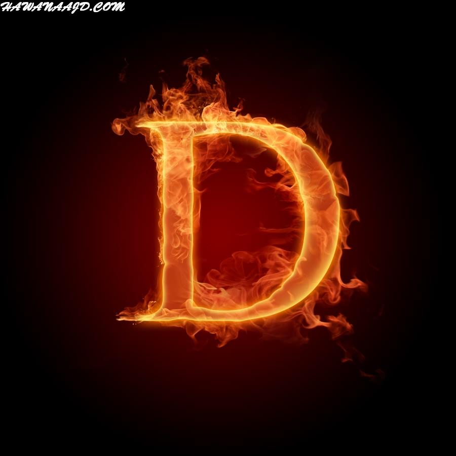 حروف بالنار D