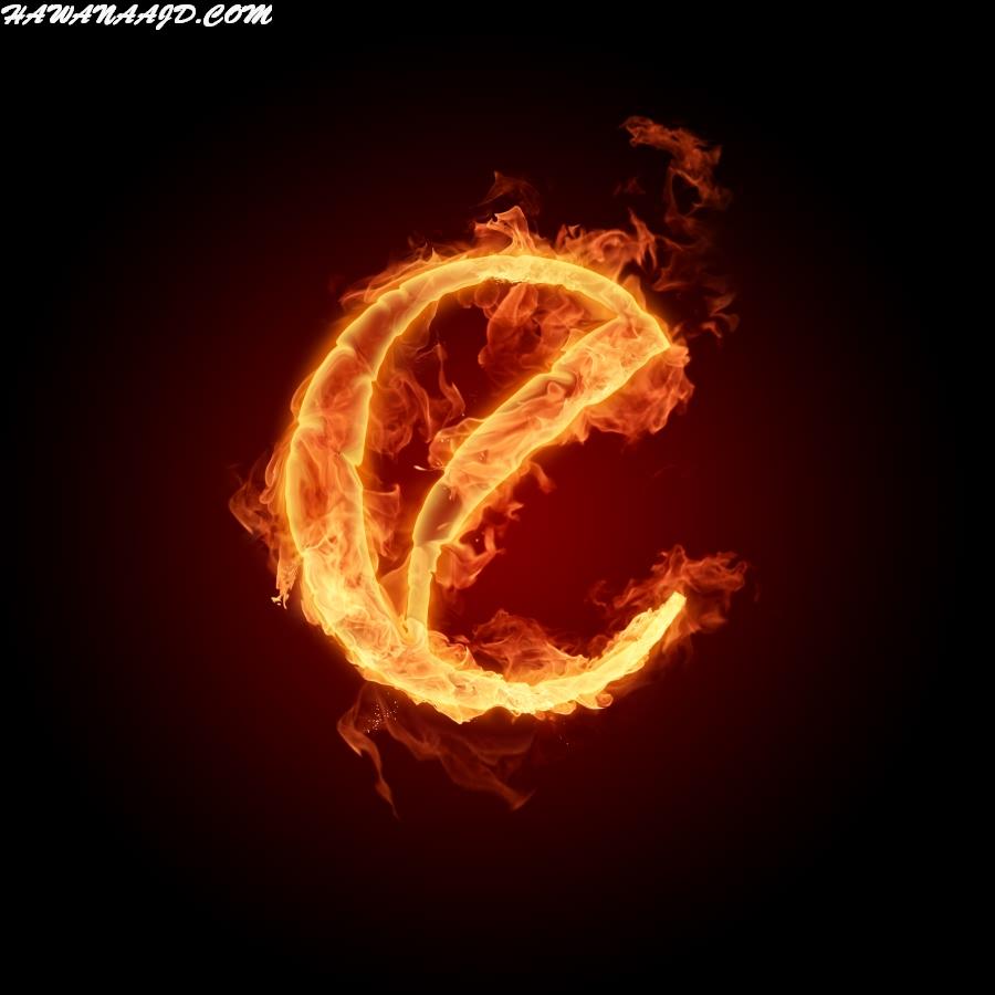 حروف بالنار E