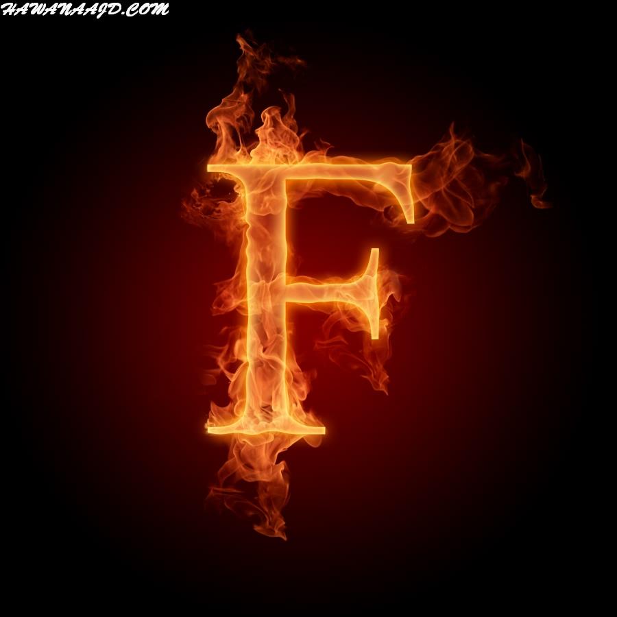 حروف بالنار F