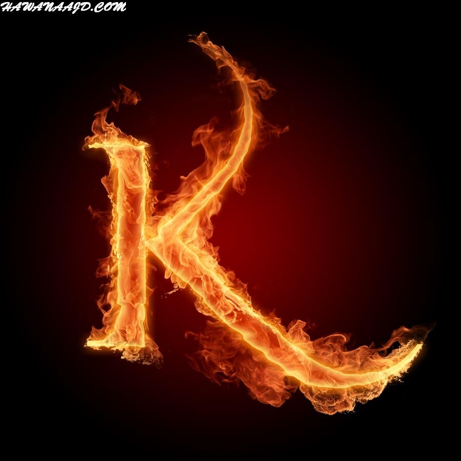 حروف بالنار K