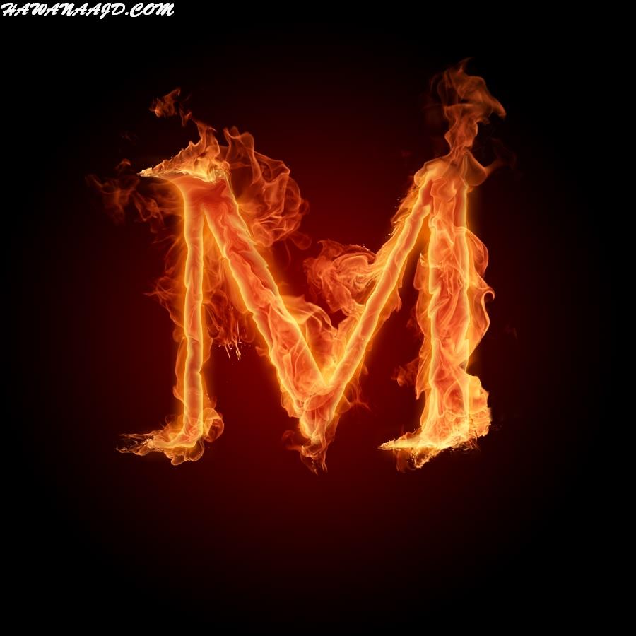 حروف بالنار M
