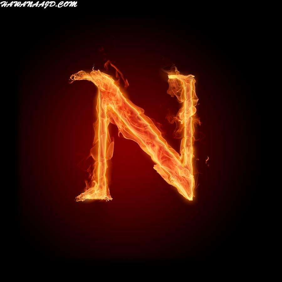 حروف بالنار N