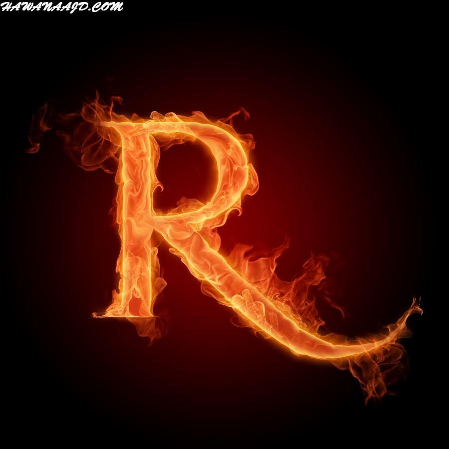 حروف بالنار R