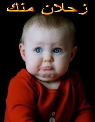 طرق لإيقاف بكاء طفلك 204448hayah