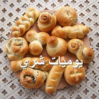 طريقة عمل خبز بعدة اشكال 81369hayah
