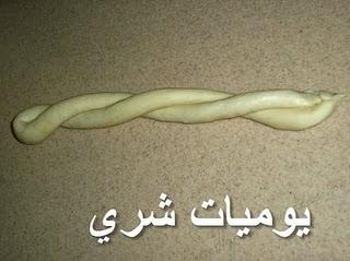 طريقة عمل خبز بعدة اشكال 81377hayah