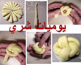 طريقة عمل خبز بعدة اشكال 81388hayah