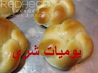 طريقة عمل خبز بعدة اشكال 81389hayah