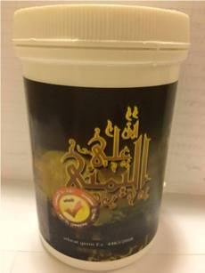 عــشـبة بـن علي اليمني : علاج العقم وتأخــير حالات لأنجاب لدى الرجال والنساء Hayahcc_1459626414_674