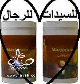 عــشـبة بـن علي اليمني : علاج العقم وتأخــير حالات لأنجاب لدى الرجال والنساء Hayahcc_1459626414_903