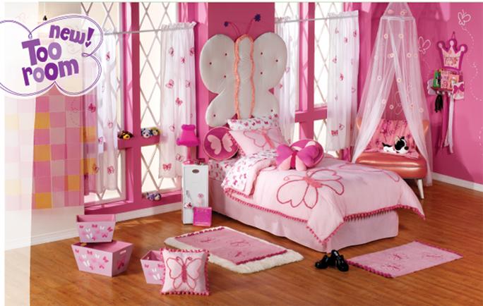 غرف في قمة الروعة البنات 106243