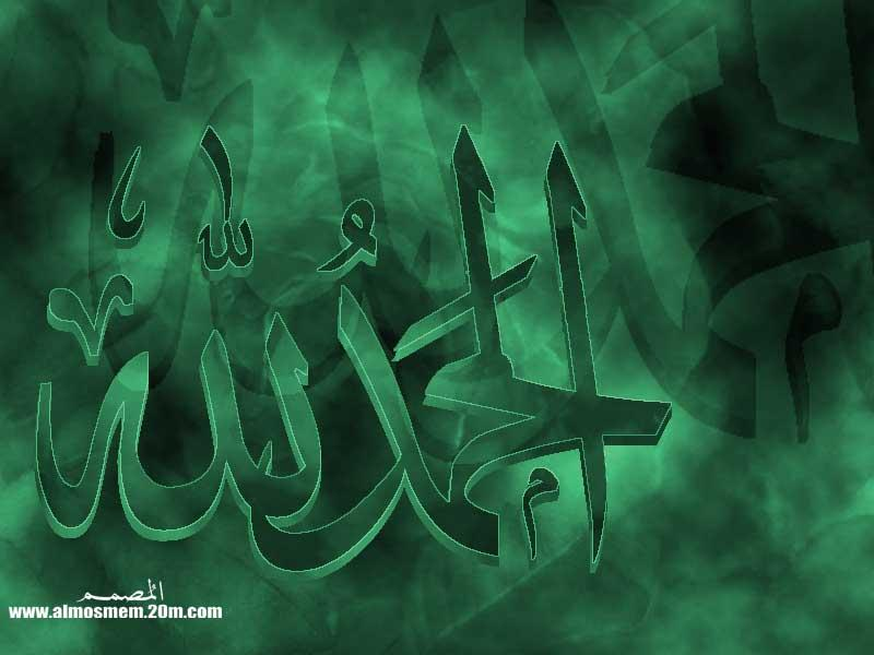 خلفيات اسلامية 25998