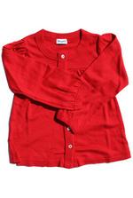 ملابس الأطفال 39624
