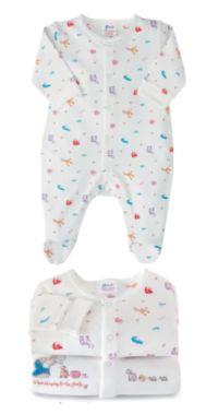 ملابس الأطفال 39633