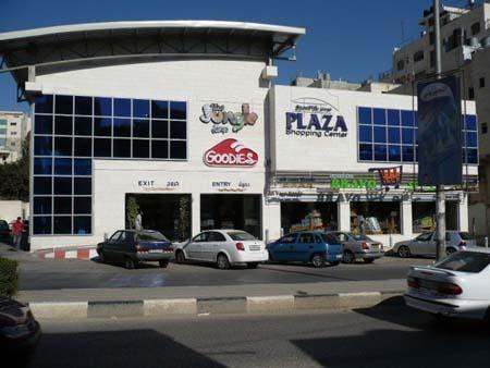 صورة مدينتي مدينة الخليل في فلسطين 44607