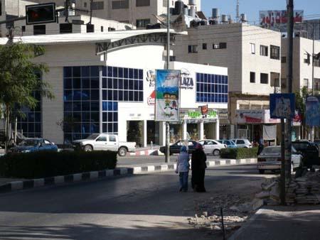 صورة مدينتي مدينة الخليل في فلسطين 44612