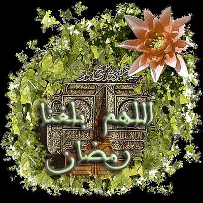 Dernier Ramadan ! Qui sait ? 78968