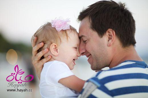 اهمية علاقة الطفل بابية Hayahcc_1350740972_609