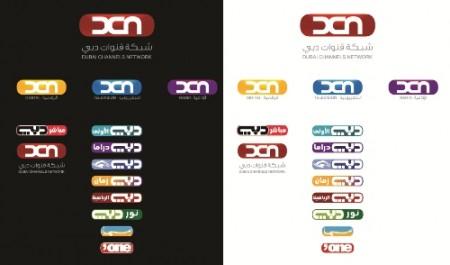 شبكة قنوات دبي Dubai-Chanels-450x265