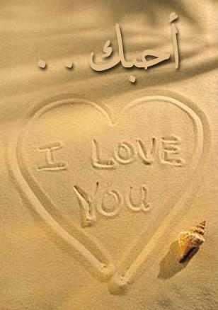 لحظة حب مع فريق الأحلام Love_card_b