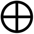 The Occult Sun: Part One by Elva Thompson Medecine-wheel